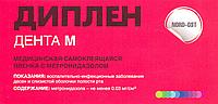 Диплен-Дента М