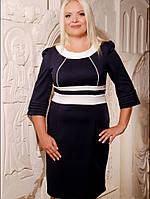 Размеры 50, 52, 54,56 Платье женское батал Вероника синий большого размера строгое приталенное
