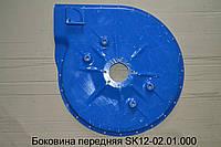Боковина передняя SK12-02.01.000 Запчасти к сеялке мультикорн Молдавия