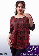 Яркая женская красная блуза с надписями (ун.48-54) арт. 8279