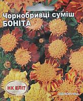 Бархатцы Бонита /смесь/ 0,5 г ЕВРО НК ЭЛИТ