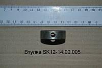 Втулка SK12-14.00.005 Запчасти к сеялке мультикорн Молдавия