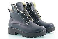 Зимние ботинки  на тракторной подошве синие