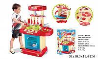 Кухня детская в чемоданчике с звуковыми эффектами 008-58