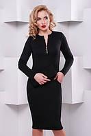 Женское трикотажное черное платье с длинным рукавом Жасмин Lenida 42-50 размеры