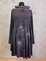 Платье - туника воротник хомут