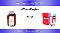 Духи на разлив 125 мл Hugo Boss/ Hugo Energise