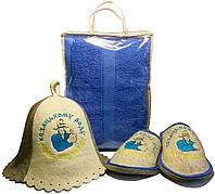 Набор для бани и сауны мужской Козацькому роду (полотенце банное, тапочки, шапочка)