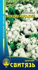 Насіння квітів Агератум мексиканський бiлий 0, 1г