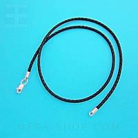 Кожаный плетеный шнурок с серебром (2,5 мм) черный