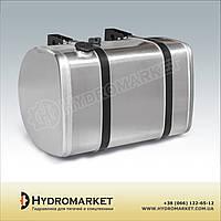 Топливный бак Вольво 280 л/ Fuel tank Volvo 280 lt