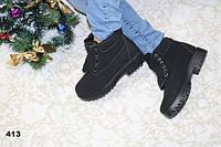 Ботинки женские, замшевые, зима 40 р-ры