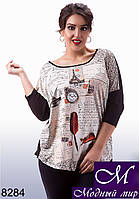 Повседневная женская блуза большого размера (ун.48-54) арт. 8284