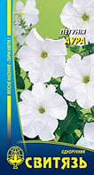 Петунiя гiбридна дрібноквіткова Аура (біла) 0, 1г