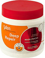 Маска для длинных и секущихся волос 500мл Salon Professional
