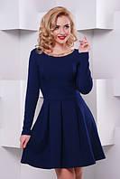 Молодежное темно-синее платье Кокетка   Lenida 42-50 размеры