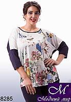 Нежная женская блуза большого размера (ун.48-54) арт. 8285