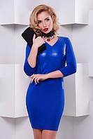 Стильное молодежное платье Дионис электрик  Lenida 42-50 размеры