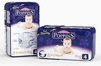 Подгузники для детей Poppins PREMIUM MAXI 20 (4) 7-18 кг Quality