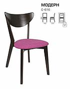 Барные стулья, лавки, табуреты