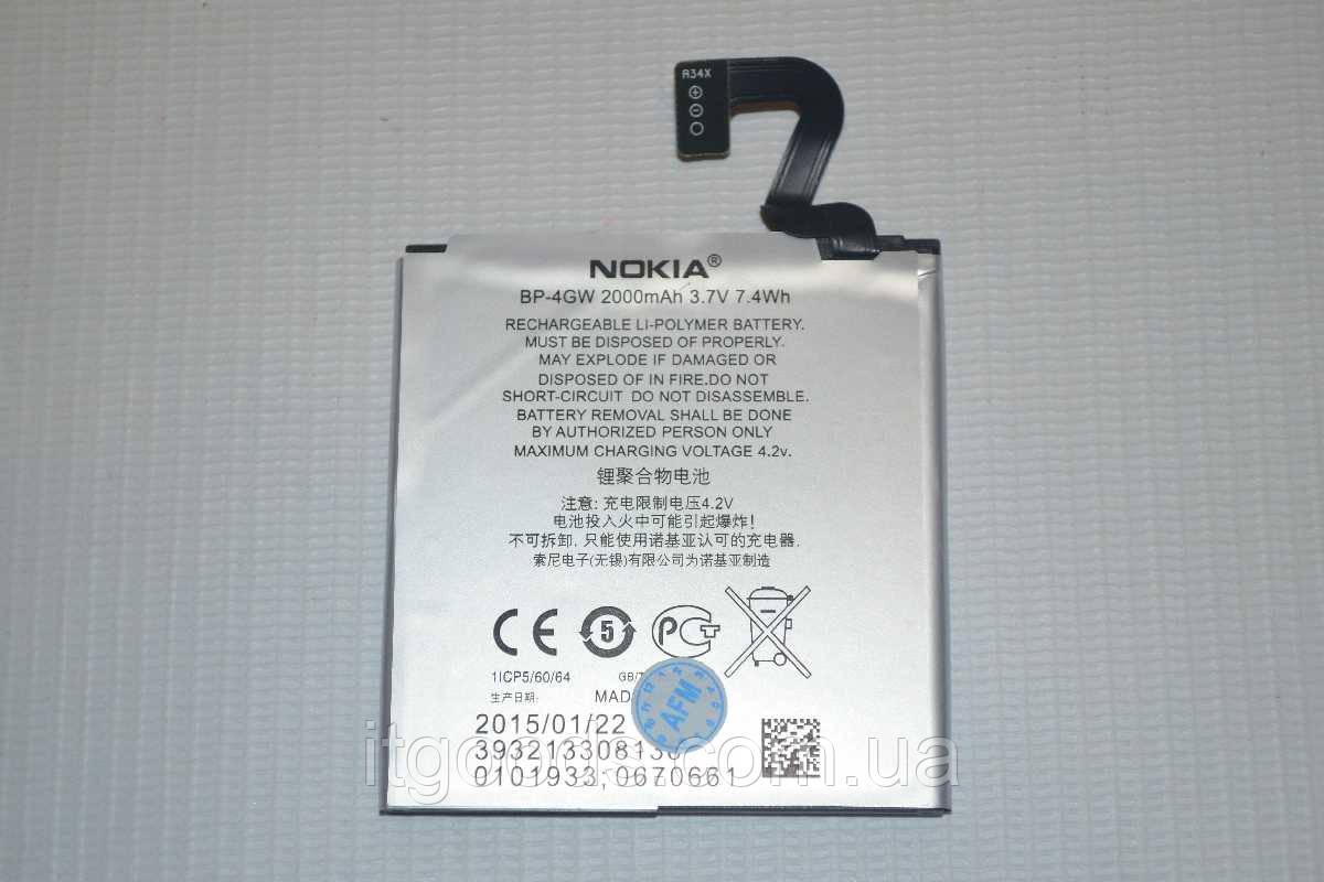 Оригинальный аккумулятор BP-4GW для Nokia Lumia 920