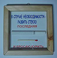 """Рамка прикольная """"Последняя и бросаю курить"""""""
