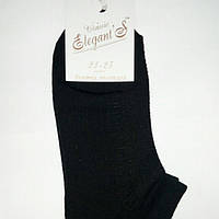 """Носки женские,х/б,демисезонные,""""Elegant """"размер 23-25, укороченные"""