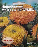 Бархатцы Фантастик смесь, махровые 0,3 г