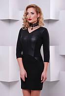 Стильное  черное молодежное платье Дионис   Lenida 42-50 размеры