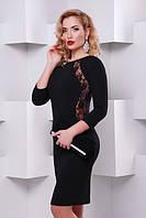 Элегантное женское черное платье Долли   Lenida 42-50 размеры