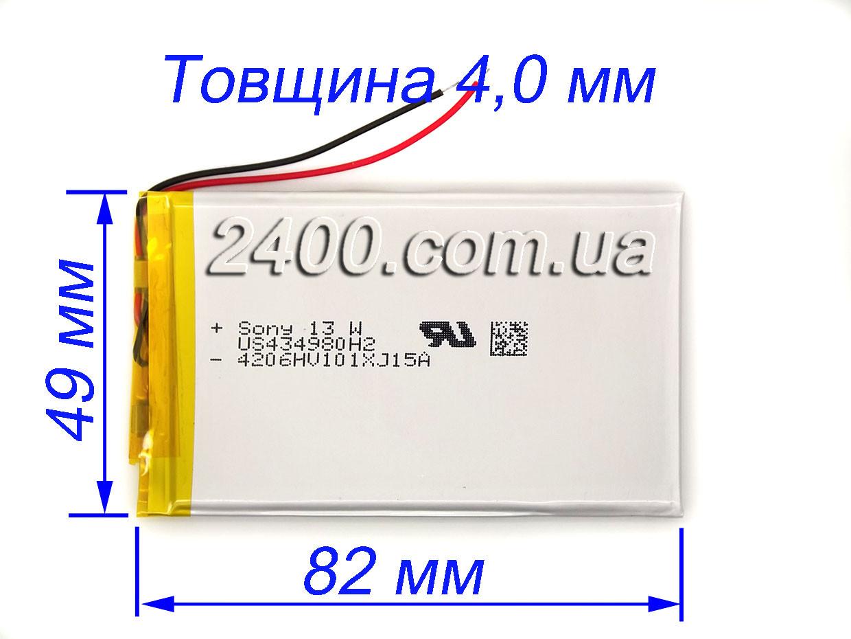 Аккумулятор 2500мАч 404982 3,7в для модемов, MP3 плееров, GPS навигаторов, електронных книг (2500mAh)