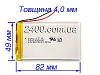 Аккумулятор 2500мАч 405082 мм 3,7в универсальный для планшета, електронных книг 2500mAh 3.7v 4*50*82