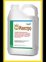 Фунгицид Маэстро (канистра 5 л) - Агрохимические технологии