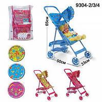 Коляска 9304 (12шт) для куклы,жел,прогулочная,корзина,64-60-33см,выс до ручки64см,в кульке,52-33-8см