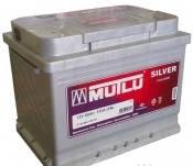 Аккумулятор MUTLU Silver