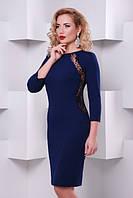 Элегантное женское темно-синее платье Долли   Lenida 42-50 размеры