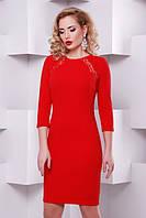 Элегантное женское красное платье Долли   Lenida 42-50 размеры