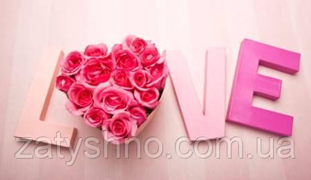 Що подарувати на День св.Валентина?