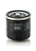 Фильтр масляный MANN W 67/1 / W 67/80  (акционная цена - при условии покупки масла)