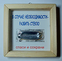 """Рамка прикольная """"Презерватив Спаси и сохрани"""""""