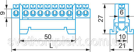 Шина нулевая ШНИ с изолятором на DIN-рейку, фото 2
