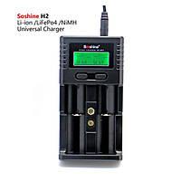 SoShine SC-H2 V2 - Зарядное устройство для Li-ion/LiFePO4/Ni-Mh, фото 1