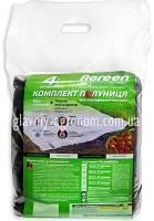 Комплект агроволокна 3,2 м (10 м) для выращивания клубники (белое плотность 23 + черное плотность 50)