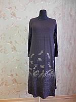Платье трикотажное коричневое
