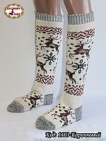 Женские шерстяные гольфы Зима
