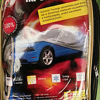 "Тент (чехол) на автомобиль.Производство Польша ""Milex""."