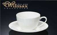 Чайна пара Wilmax 250мл