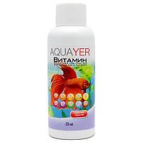 AQUAYER Витамин комплекс витаминов для аквариумных рыб, 60мл