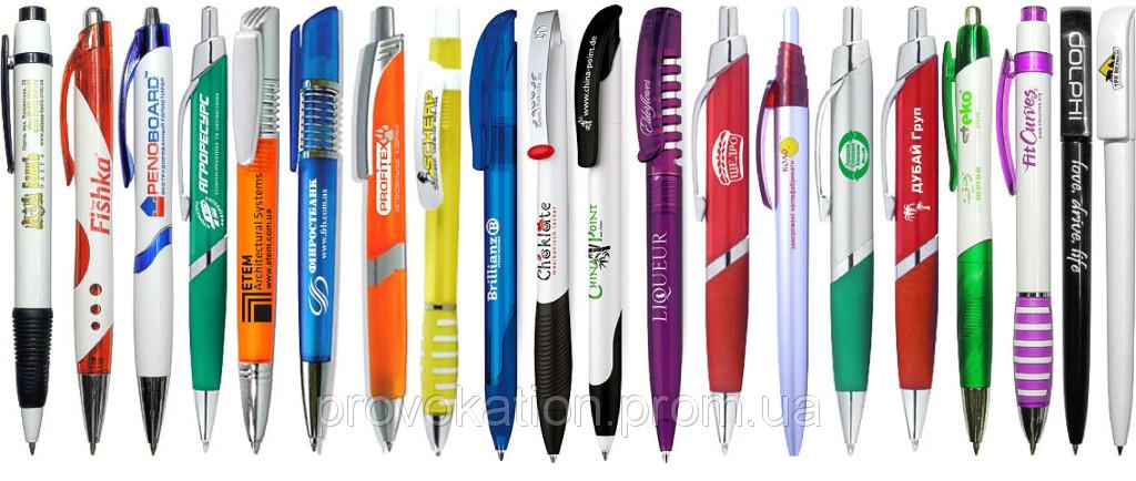 Нанесение логотипа на ручки, карандаши, зажигалки