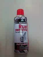Жидкий ключ Zollex  450 мл.